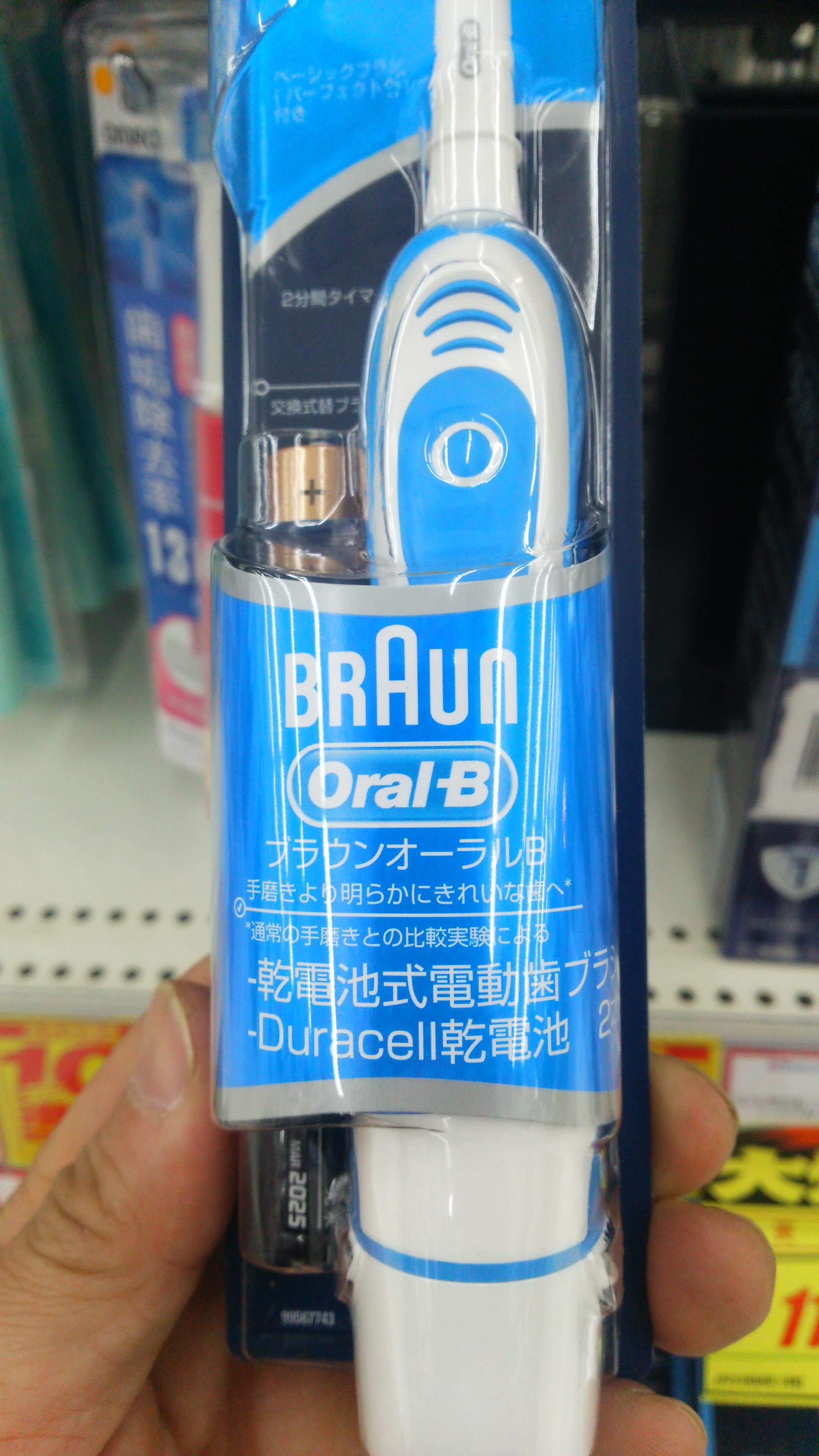電動歯ブラシ「ブラウンオーラルBプラックコントロールDB4510NE」 使ってみたら扱いやすい!