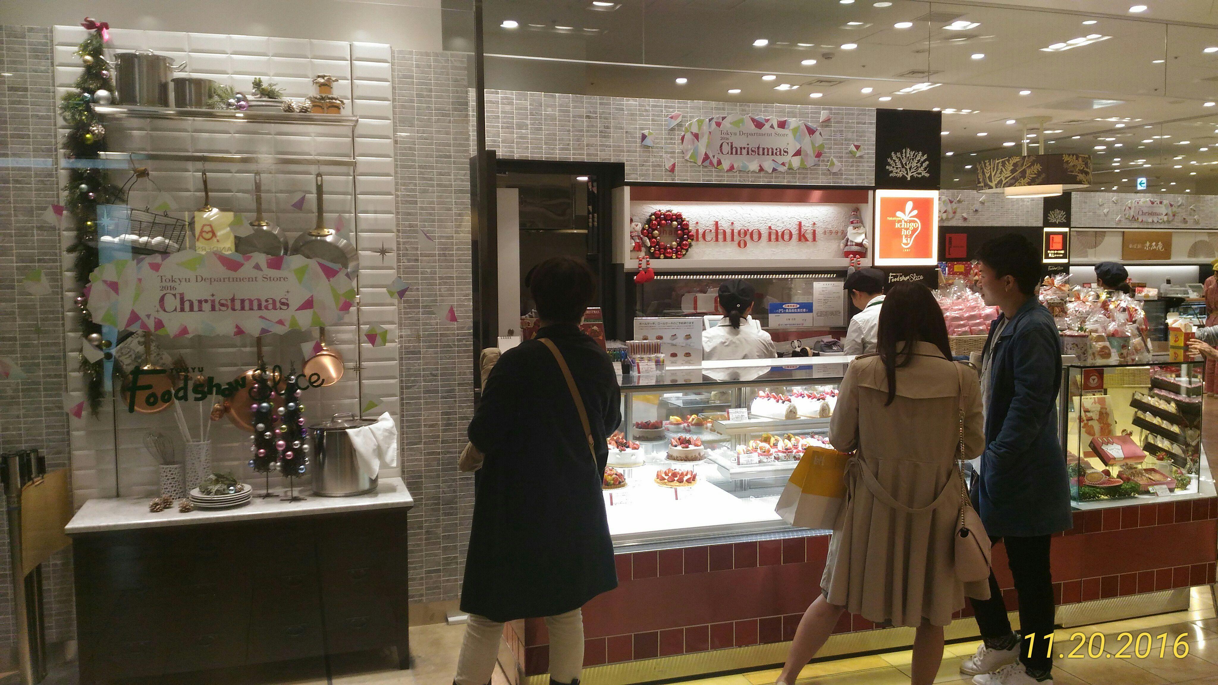 クリスマスケーキ予約?それとも当日買いに行く?川崎近辺