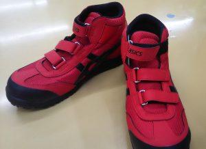 アシックス安全靴ハイカット!メッシュ生地の良さは?
