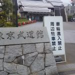 綾瀬から東京武道館までのアクセス!実際に歩いて調査その結果を紹介