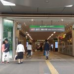 武蔵小杉駅の乗り換えが遠い!路線別に分けて地図と動画で説明!