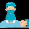 虫垂炎になった子供の症状は?私が盲腸を経験したお話をします!